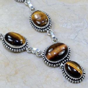 Ot 7811c collier parure sautoir oeil de tigre argent 925 achat vente bijoux