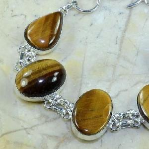 Ot 7814c bracelet oeil de tigre achat vente bijoux argent 925