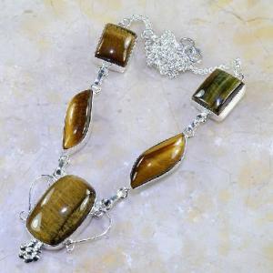 Ot 7844d collier parure sautoir oeil de tigre argent 925 achat vente bijoux