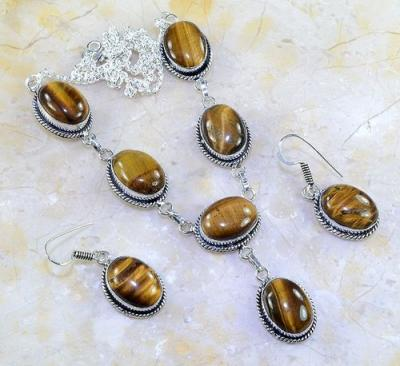 Ot 7846a parure collier boucles oreilles sautoir oeil de tigre argent 925 achat vente bijoux
