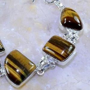 Ot 7847c bracelet oeil de tigre argent 925 achat vente bijoux