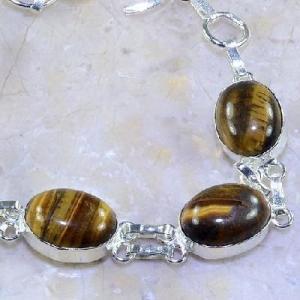 Ot 7854b bracelet oeil de tigre argent 925 achat vente bijoux