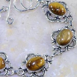 Ot 7859b bracelet oeil de tigre argent 925 achat vente bijoux