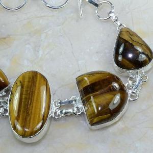 Ot 7862c bracelet oeil de tigre argent 925 achat vente bijoux