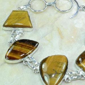 Ot 7863b bracelet oeil de tigre argent 925 achat vente bijoux