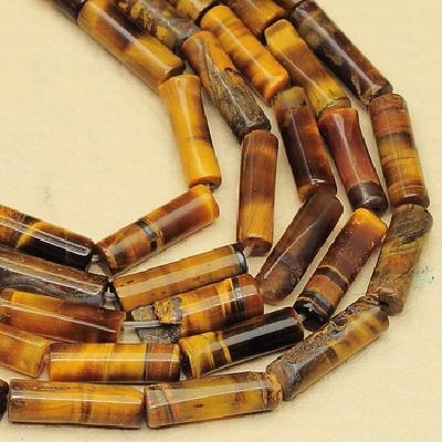 Ot 7872b perles oeil de tigre achat vente loisirs creatif