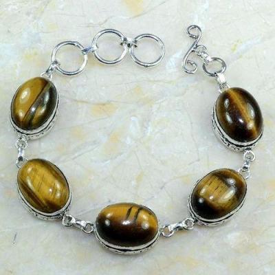 Ot 7880a bracelet oeil de tigre monture argent 925 achat vente bijoux