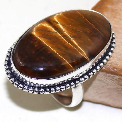 Ot 7888a bague chevaliere t60 oeil de tigre argent 925 achat vente bijoux