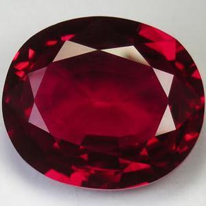 Pt 0074c rubis 52cts 25mm coeur de pigeon madagascar if achat vente pierres precieuses