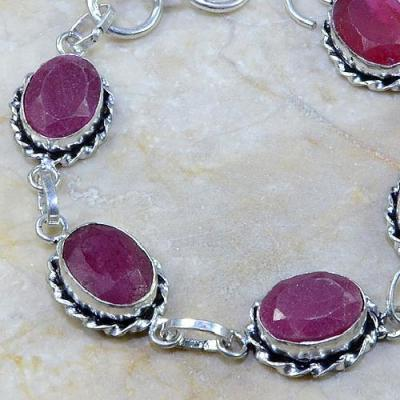 Rub 371b bracelet rubis argent 925 achat vente bijoux