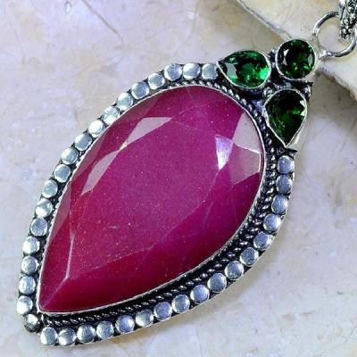 Rub 465b pendentif pendant rubis quartz argent 925 achat vente bijoux