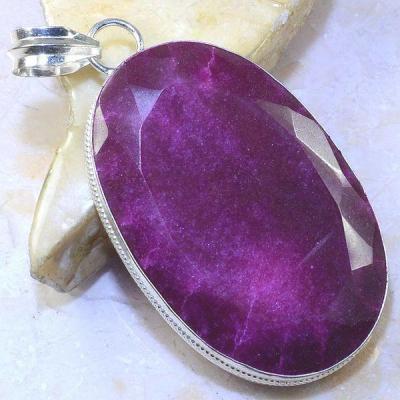 Rub 470a pendentif pendant rubis quartz argent 925 achat vente bijoux