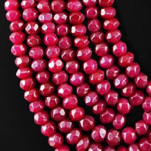 Rub 491b perles rubis 9x7mm lot loisirs creatifs pierres naturelles achat vente bijoux