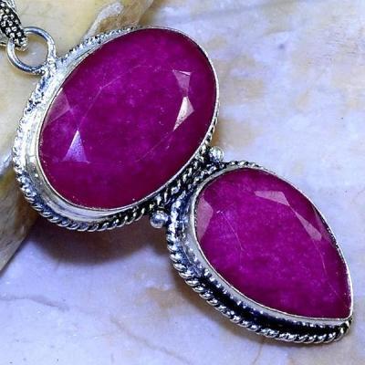 Rub 496c pendentif pendant rubis argent 925 achat vente bijoux