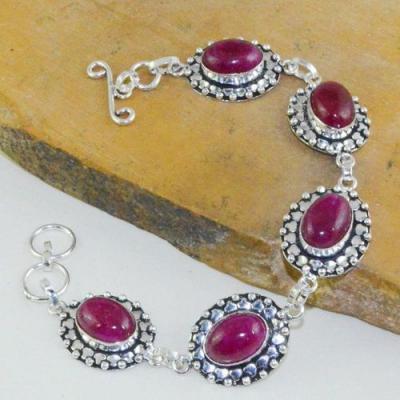 Rub 713d bracelet rubis cachemire 10x15mm reglable achat vente bijou argent 925