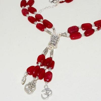 Rub 780b collier parure sautoir perles rubis cachemire achat vente bijou argent 925