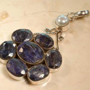 Rub190b bijoux pendentif saphir achat vente