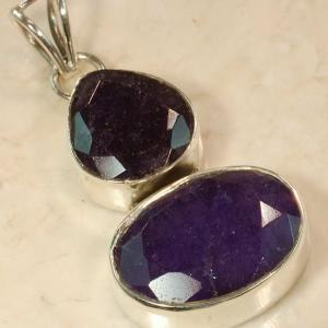 Rub191 bijou pendentif saphir achat vente