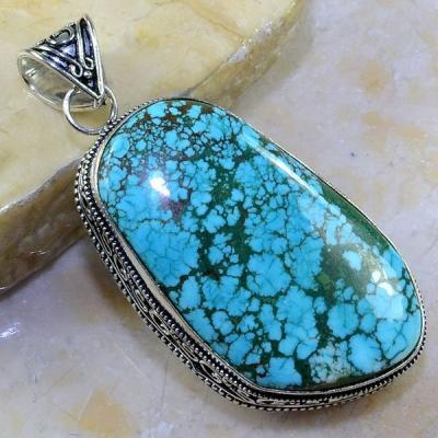Tqa 102a pendentif pendant egyptien turquoise bleue achat vente bijou pierre naturelle 1