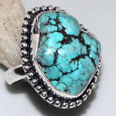 Tqa 226a bague chevaliere t57 15x20mm turquoise achat vente bijou argent 925