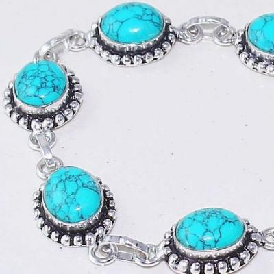 Tqa 281c bracelet 15gr turquoise howlite 8x12mm achat vente bijou ethnique argent 925