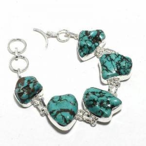Tqa 416b bracelet 27gr turquoise howlite 15x20mm achat vente bijou ethnique argent 925 1