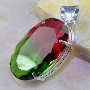 Trm 080b pendentif tourmaline ametrine pierre taillee achat vente bijou argent 925