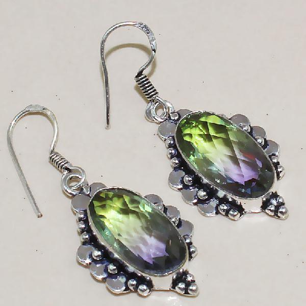 Trm 085b boucles pendants oreilles tourmaline achat vente bijou monture argent 925